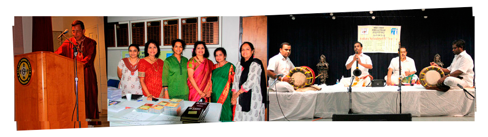 An image from Sankara Nethralaya OM Trust conducts a musical fundraiser